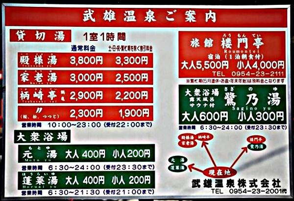takeo008-600x400