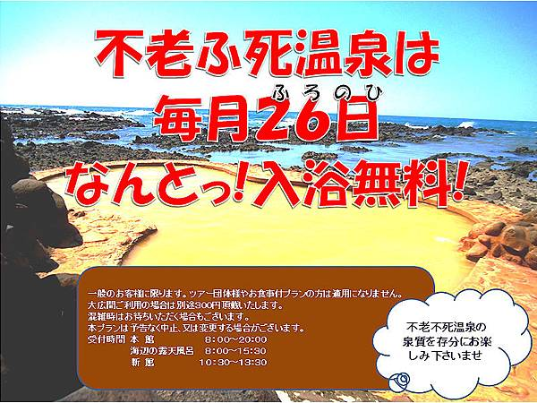 news_20140127
