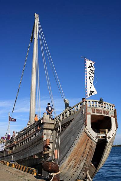 Michinoku_Maru_01