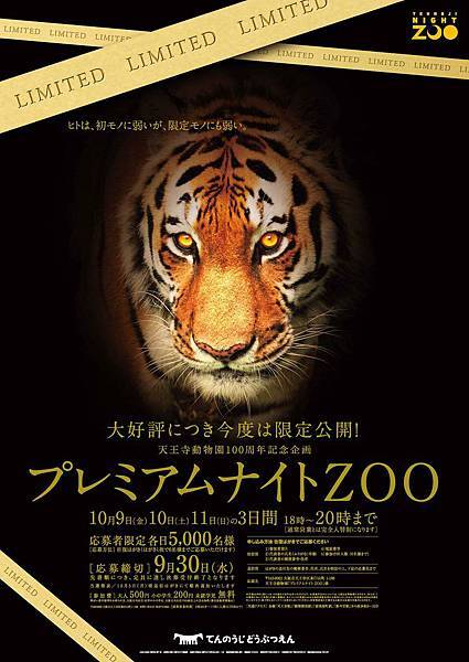 02_tiger