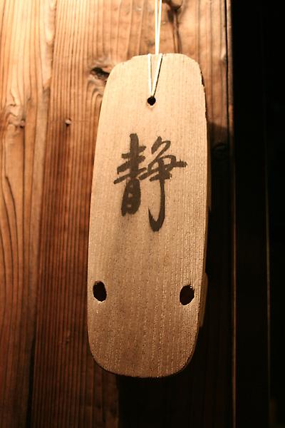 京阪神 374.JPG