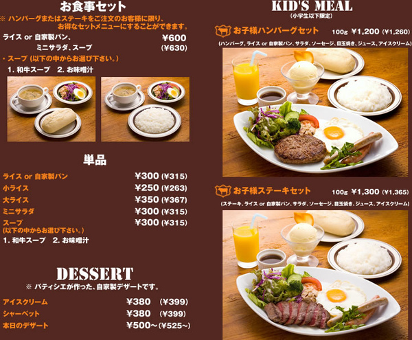 dinner_new.jpg
