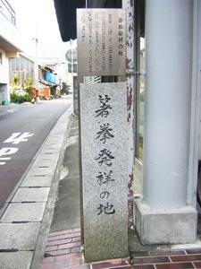 Hasiken1.jpg