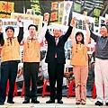 台聯桃園北區黨部成立大會
