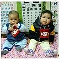 2014-01-24-09-16-00_photo