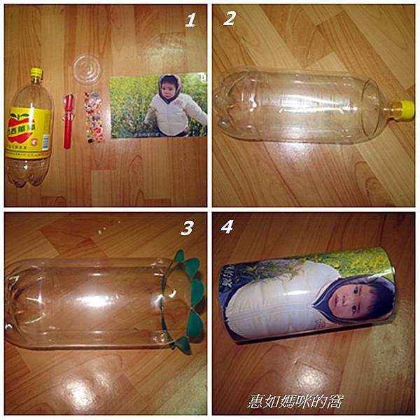DIY環保燈籠