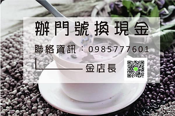 小金 (1).jpg