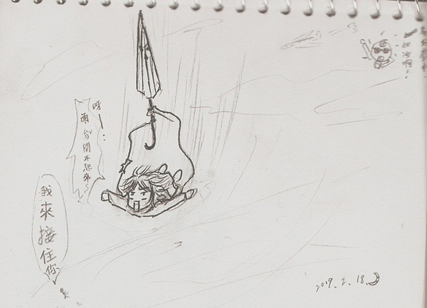 用雨傘跳傘