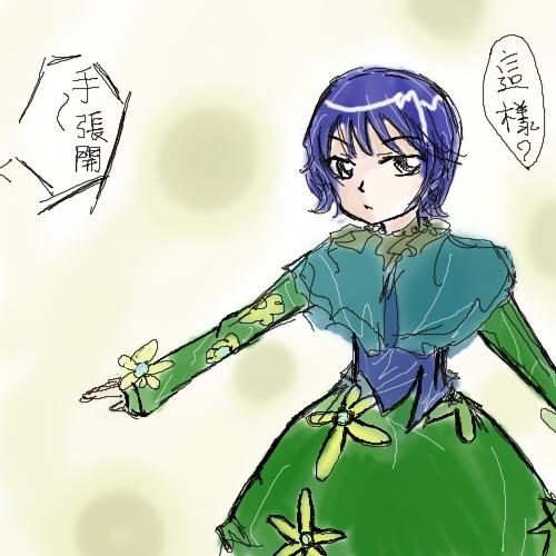 手張開(綠).jpg