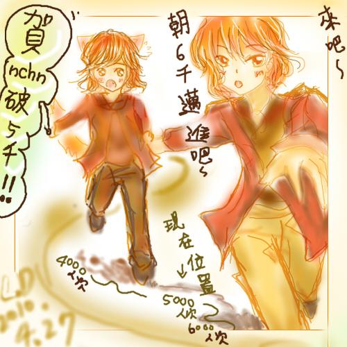 純橘3.jpg