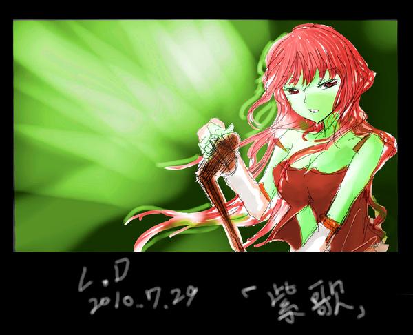 紫歌  紅特.jpg