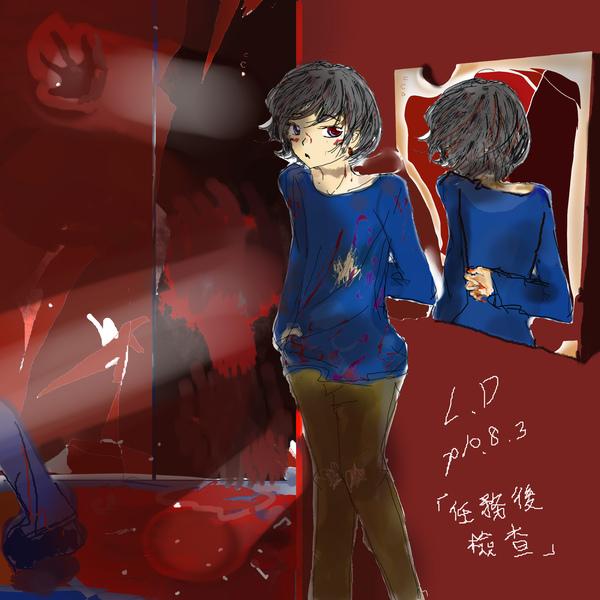血3.jpg