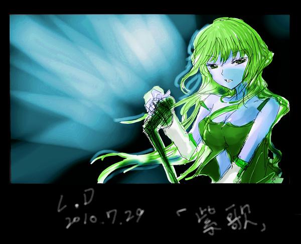 紫歌  綠.jpg