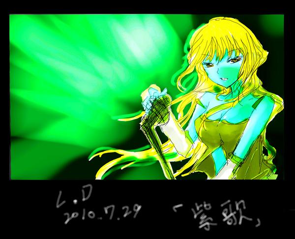 紫歌黃特2.jpg