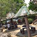天空人民公園-2.jpg
