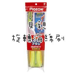 PB005080600032_1.jpg