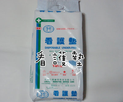 DSC01227_2.jpg