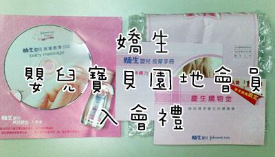 20081230017_2.jpg