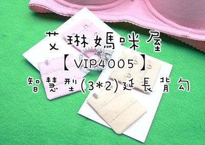 11070822553139_02.jpg