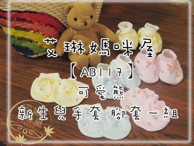 AB117-1_02.jpg