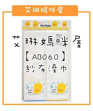 AB060-1_002.jpg