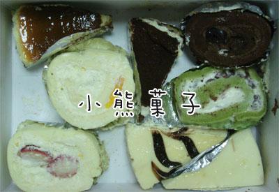 Bear_Cake_001.jpg
