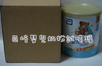 DSC01365_02.jpg