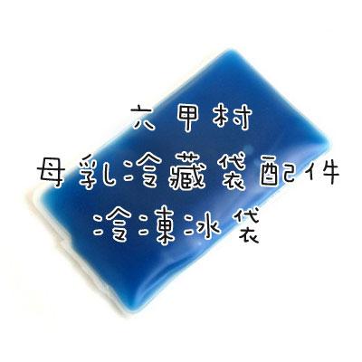 MV98802_002.jpg