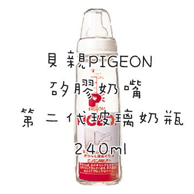 PGPPA057A_002.jpg