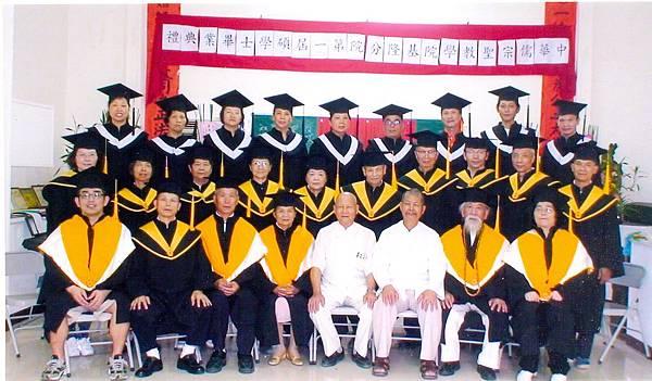 2010畢業照