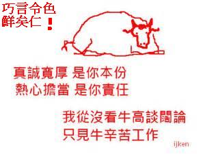 牛1379632089-393104237