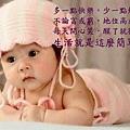1379646464-3879668656.jpg