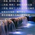 1379646497-185771060_n.jpg