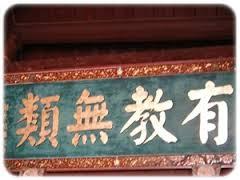 confuciusimages
