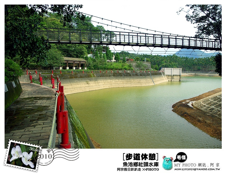 2010社頭水庫14