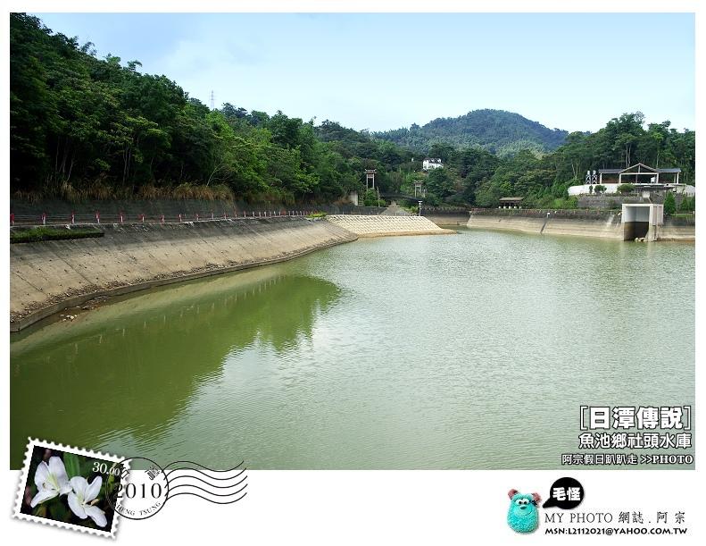 2010社頭水庫24