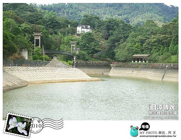 2010社頭水庫25