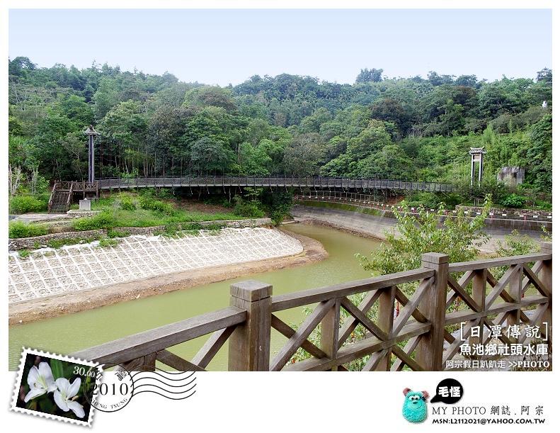 2010社頭水庫32