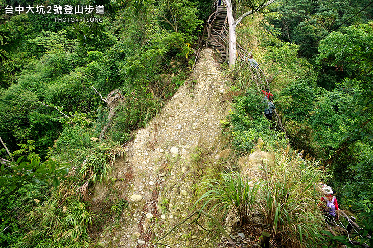 大坑2號登山步道