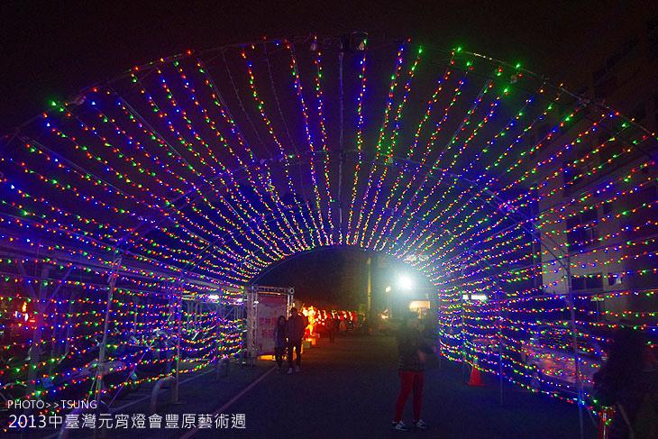 2014中台灣元宵燈會