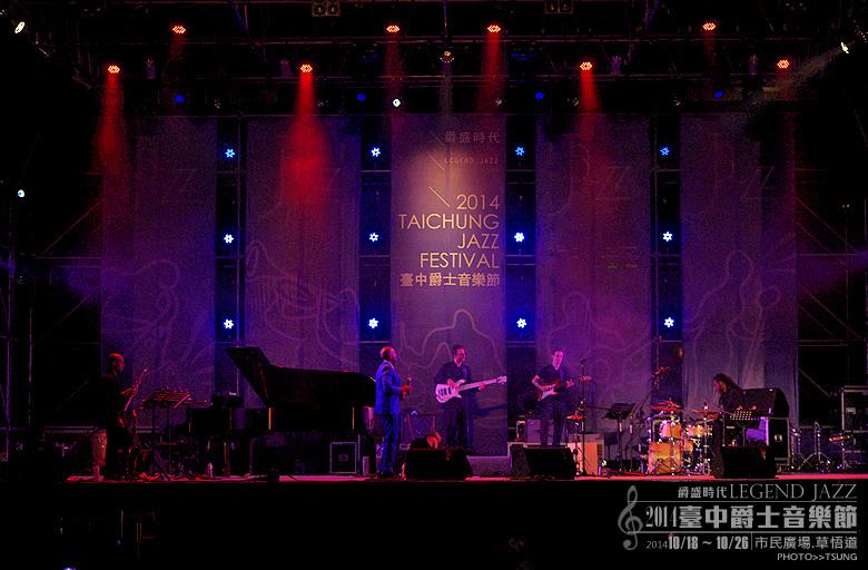 2014臺中爵士音樂節