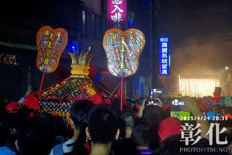 2015大甲媽祖回巒影像紀錄