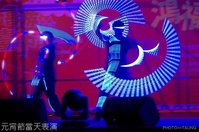 2016中台灣元宵燈會