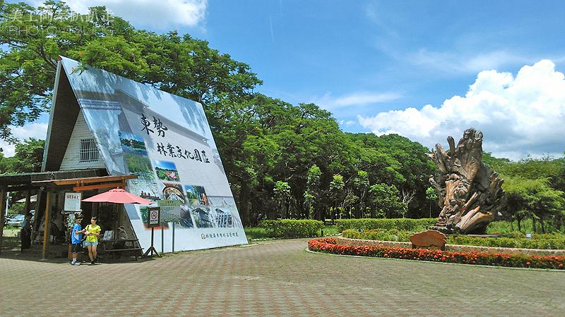 2016台中東勢林業文化園區賞荷