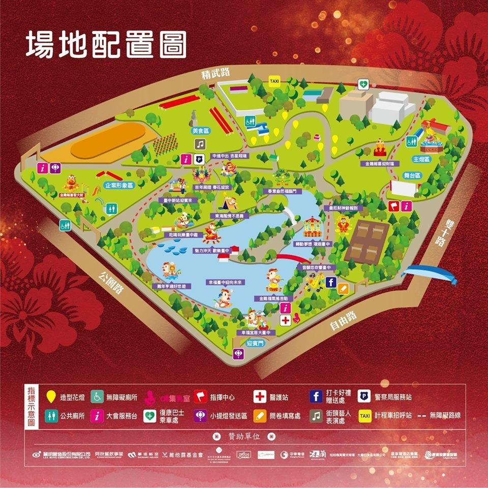2017中台灣燈會(台中公園燈區)