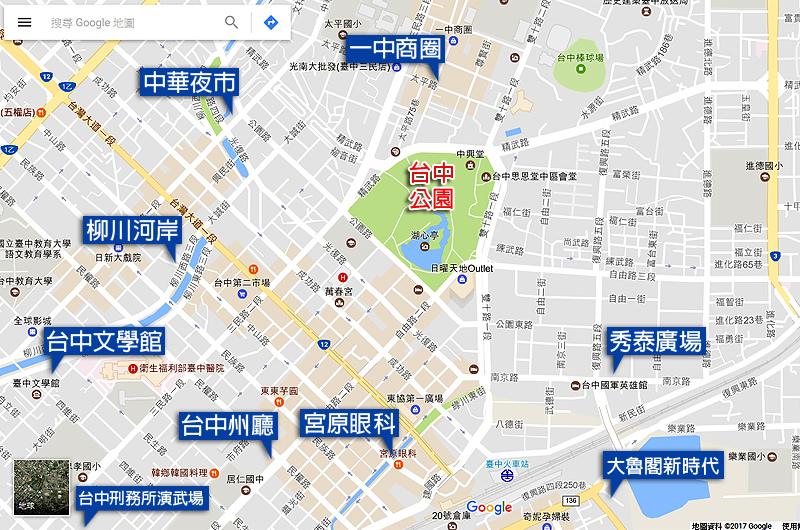 2017版│台中市景點(泰安櫻花花況)