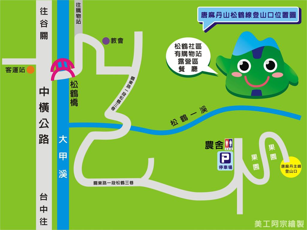 唐麻丹山路線圖