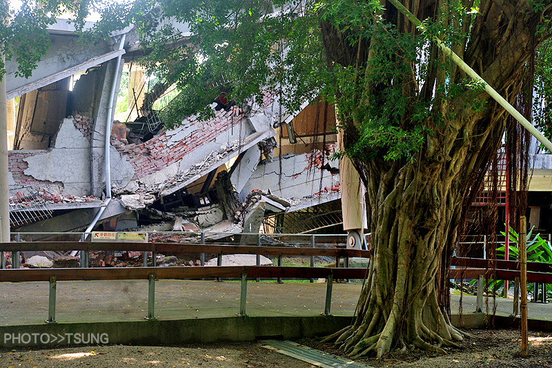 國立自然科學博物館九二一地震教育園區