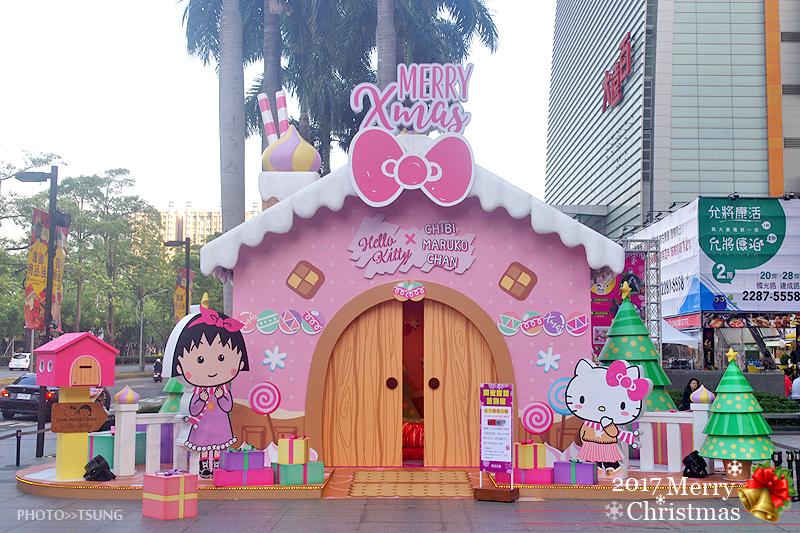 歡樂耶誕夢幻樂園