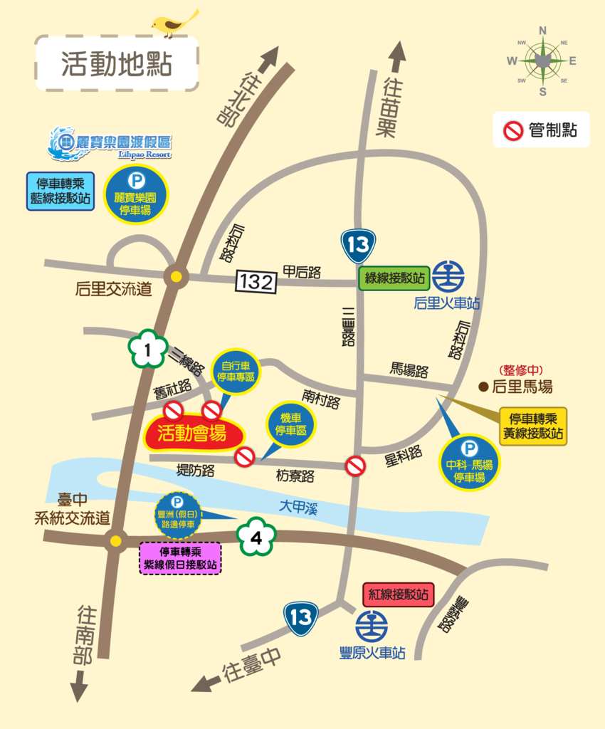 2017台中國際花毯節
